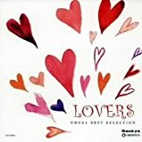 Orgel Best Selection-Lovers by Orgel (2001-07-25)