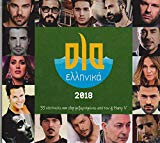 OLA Ellinika 2018 (35 Greek songs Mix non stop compilation by Harry V)